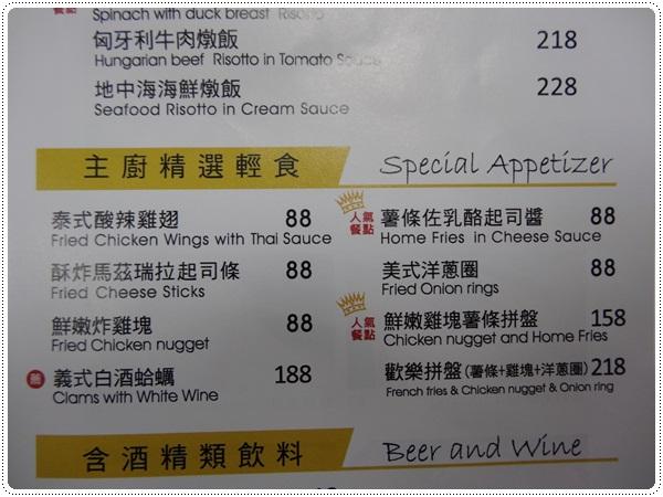 102.2.7 米塔義式廚房(凱撒店)MITA PASTA菜單8
