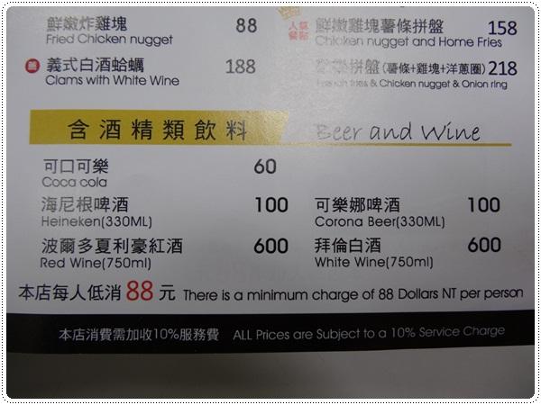 102.2.7 米塔義式廚房(凱撒店)MITA PASTA菜單9