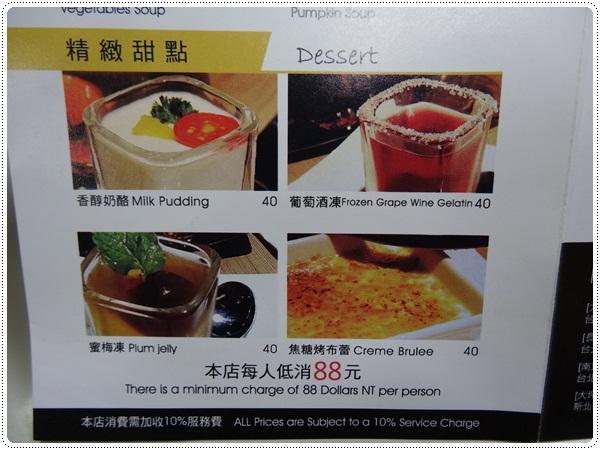 102.2.7 米塔義式廚房(凱撒店)MITA PASTA菜單13