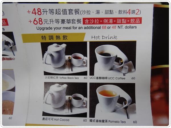 102.2.7 米塔義式廚房(凱撒店)MITA PASTA菜單14