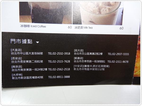 102.2.7 米塔義式廚房(凱撒店)MITA PASTA菜單16