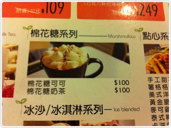 102.2.21花蝶15‧25綠茶館(信陽店)菜單10