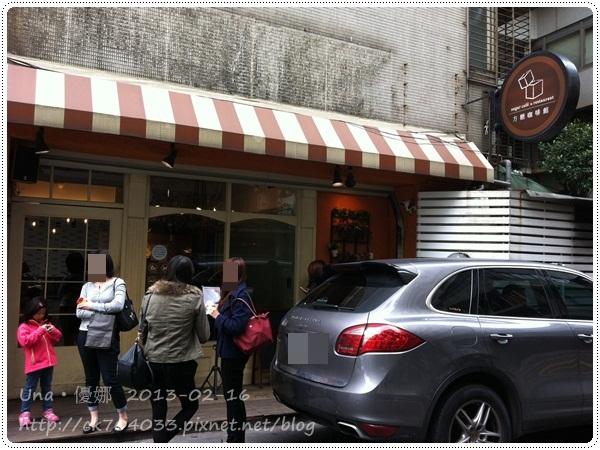 102.2.16方糖咖啡館1