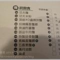 夢時代的春水堂菜單14