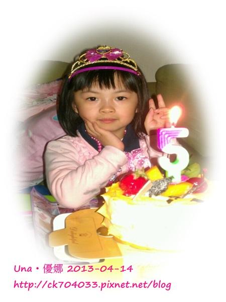 恩恩5歲生日