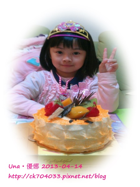 恩恩5歲生日-1
