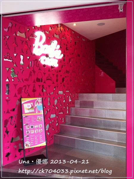 Barbie Cafe芭比餐廳2