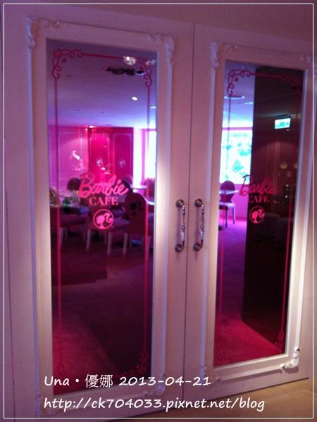 Barbie Cafe芭比餐廳7