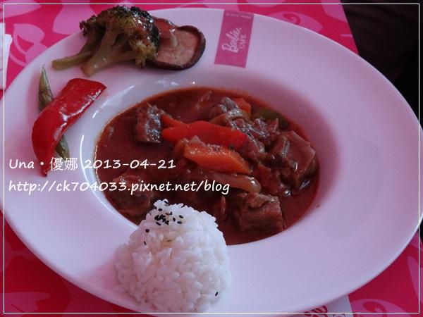 Barbie Cafe芭比餐廳-匈牙利頂級蔬菜燉牛肉