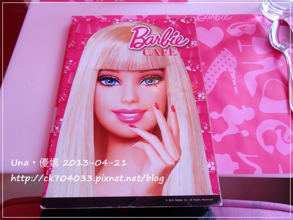 Barbie Cafe芭比餐廳菜單