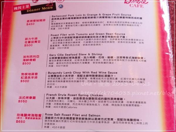 Barbie Cafe芭比餐廳菜單12