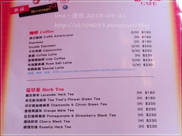 Barbie Cafe芭比餐廳菜單13