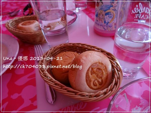 Barbie Cafe芭比餐廳-麵包(套餐)