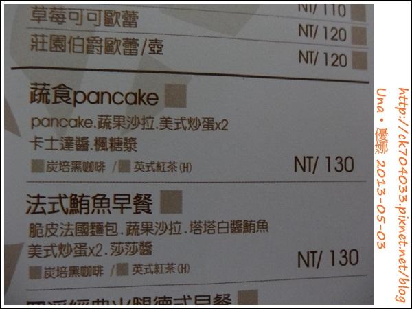 鯊魚咬吐司館前店Shark Bites Toast菜單9