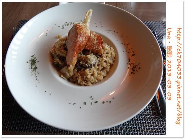高雄HOTEL DUA飯店etage 15午餐-牛肝菌起司燉飯搭明太子烤雞翅
