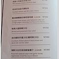高雄HOTEL DUA飯店etage 15菜單1