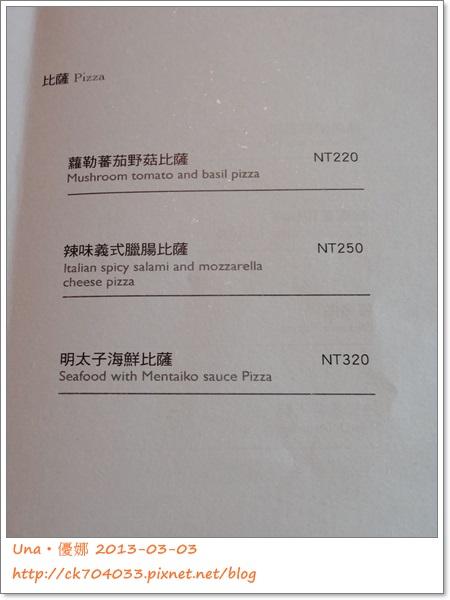 高雄HOTEL DUA飯店etage 15菜單6