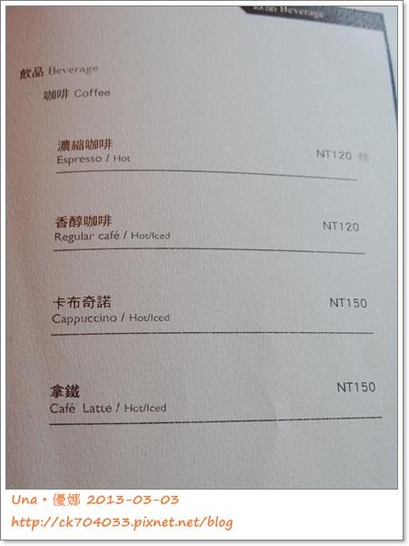 高雄HOTEL DUA飯店etage 15菜單8