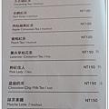 高雄HOTEL DUA飯店etage 15菜單9
