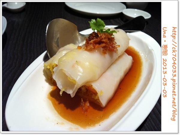 高雄HOTEL DUA飯店-悅品中餐廳-脆皮鮮蝦腸粉
