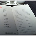高雄HOTEL DUA飯店-悅品中餐廳晚餐5