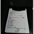高雄HOTEL DUA飯店-悅品中餐廳晚餐6