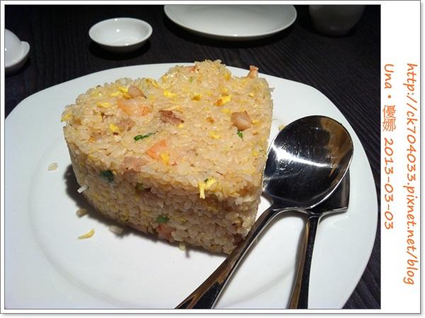 高雄HOTEL DUA飯店-悅品中餐廳-廣州叉燒炒飯1