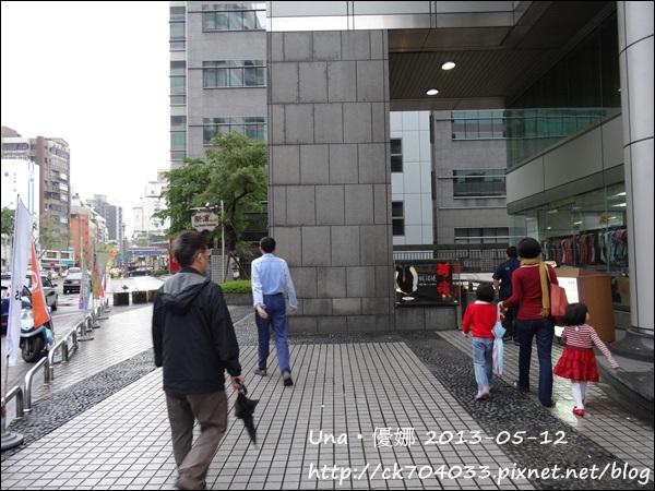 新濱鐵板燒9