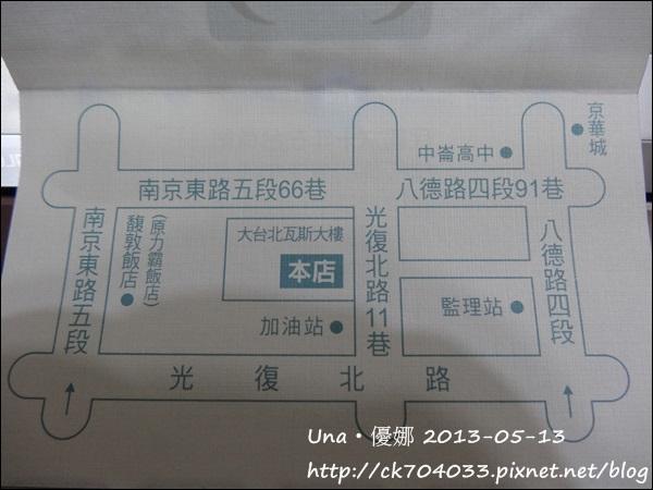 新濱鐵板燒地圖