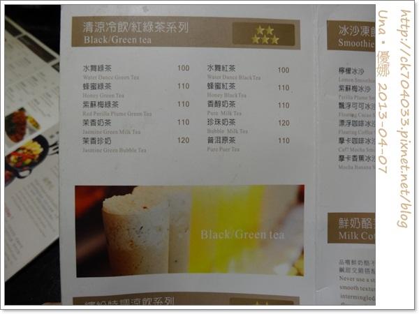 水舞饌台北大直店菜單20