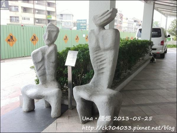 嘉義商旅3