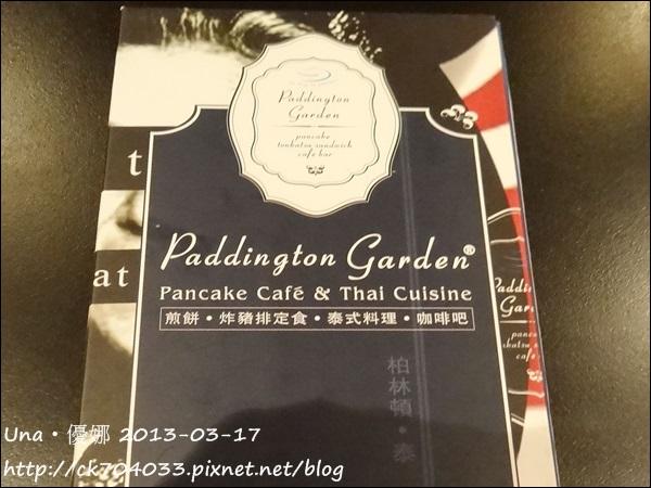柏林頓花園(天母店)菜單