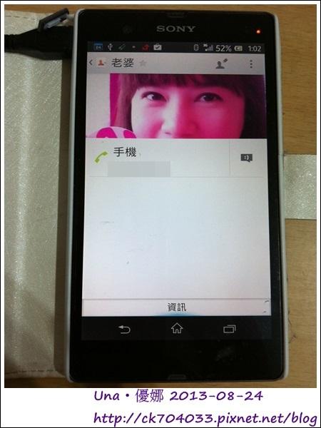 Sony Xperia Z設定來電大頭貼步驟10