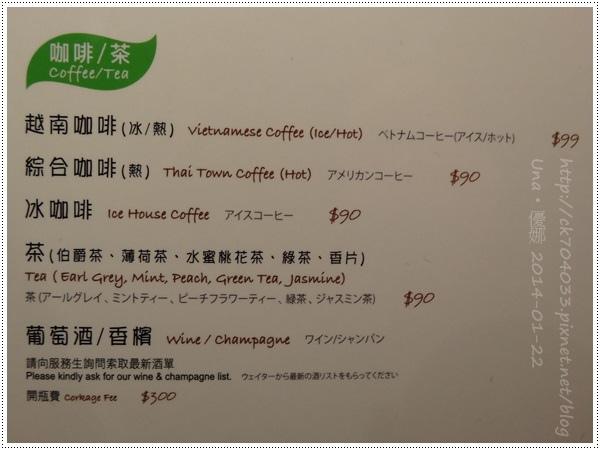 瓦城三越站前店菜單17.JPG