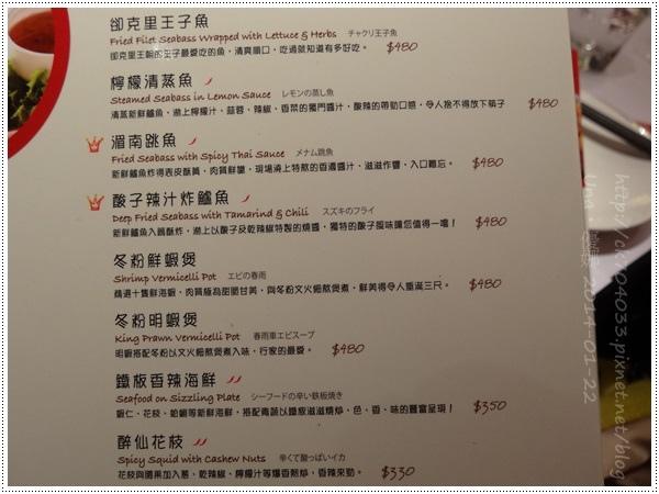 瓦城三越站前店菜單11.JPG
