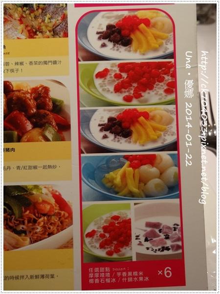 瓦城三越站前店6人份菜單5.JPG