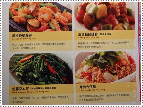 瓦城三越站前店6人份菜單3.JPG