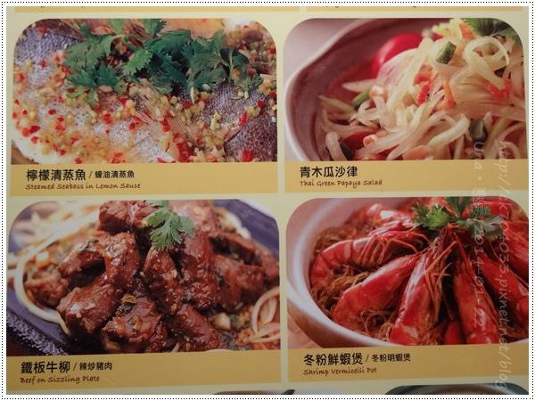 瓦城三越站前店6人份合菜菜單2.JPG