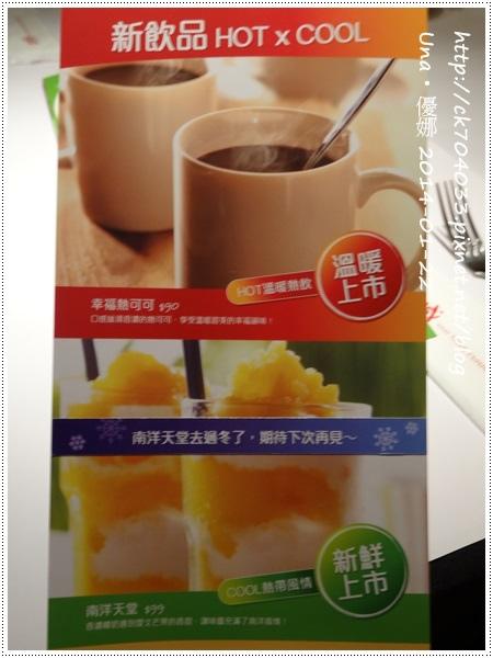 瓦城三越站前店4.JPG