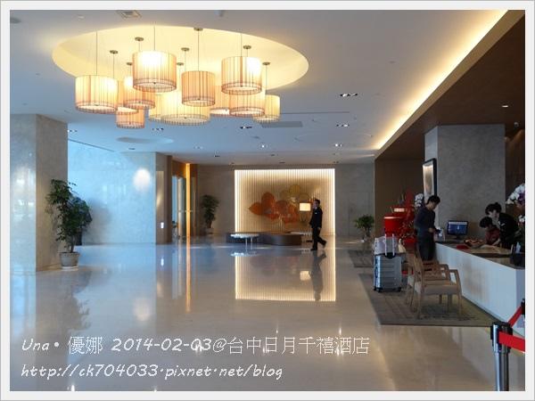 台中日月千禧酒店25