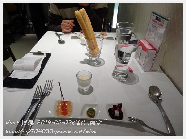 舒果蔬食1.JPG