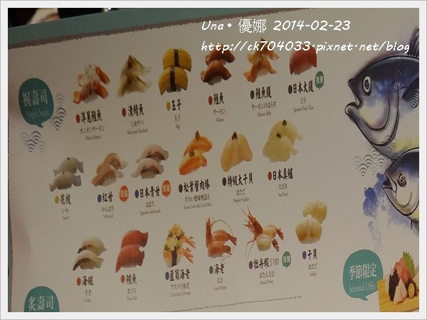 海壽司京站店菜單-1.jpg