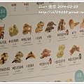 海壽司京站店菜單-2.jpg