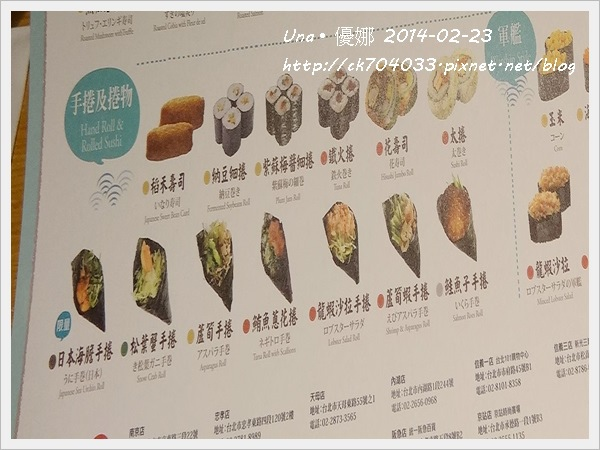 海壽司京站店菜單-3.jpg