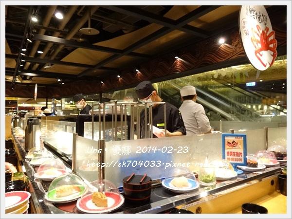 海壽司京站店2.JPG