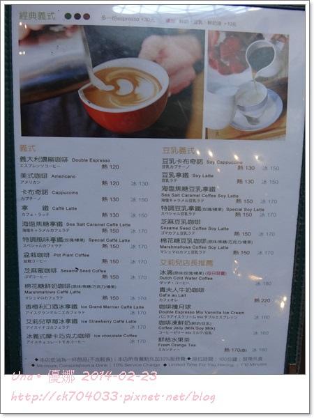 京站2樓艾莉兒咖啡 Ariel Café菜單4