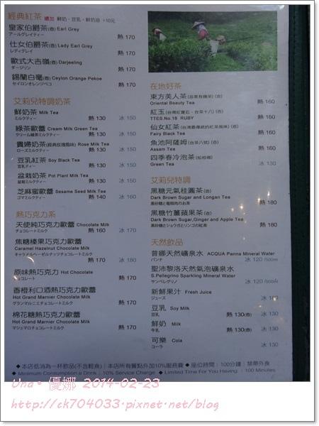 京站2樓艾莉兒咖啡 Ariel Café菜單5