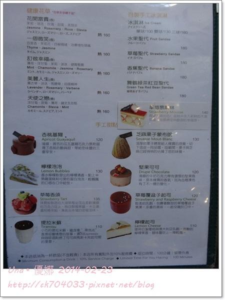 京站2樓艾莉兒咖啡 Ariel Café菜單6