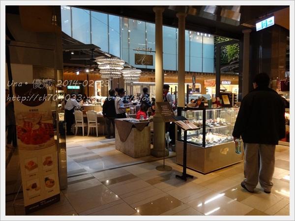 京站2樓艾莉兒咖啡 Ariel Café 2