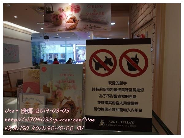 詩特莉太平洋SOGO百貨高雄店2